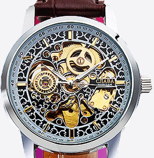 Pánske hodinky Harpalyke 268b6e767f1